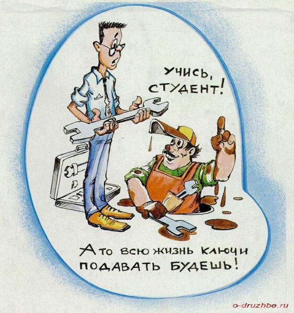 Юмор. (Анекдоты , смешные рассказы и пр.) - Страница 34 Diff002