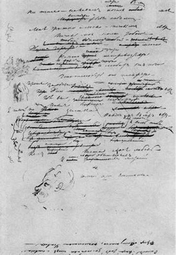 Стих для сергея сергеевича